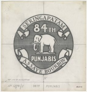 84th Pujabis, elephant