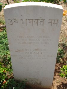 Hindu headstone, white stone, Paramu, Indian Army